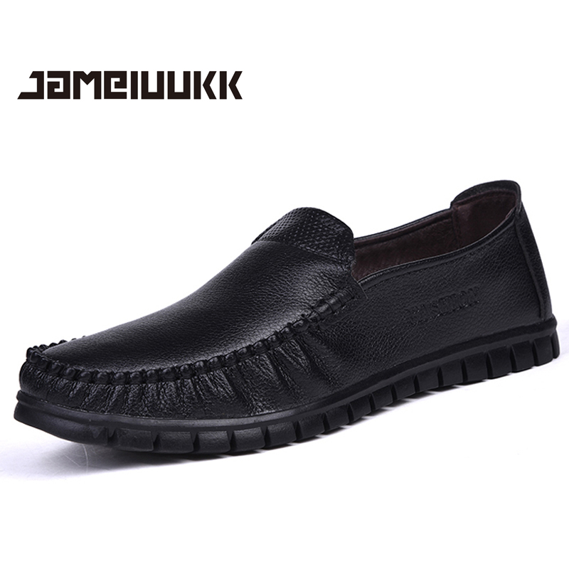 2016 CAMELUUKK fashion men casual shoes comfortable winter men shoes,quality shoes men,brand lace up mujer wholesale price shoe(China (Mainland))