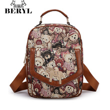 2015 Jacquard Women Backpacks Fashion Bear Pattern Girl Backpack Cute Leather Travel Backpacks For Female Mochila Rucksack BP24(China (Mainland))