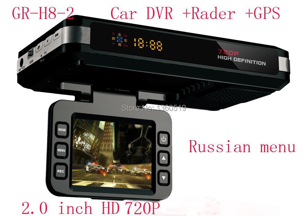 Видеорегистратор с радар-детектором eplutus gr-93
