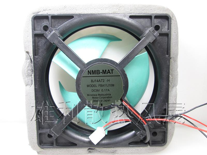 Original for Panasonic refrigerator fan AG-149200 freezing FC motor FBA11J10M(China (Mainland))