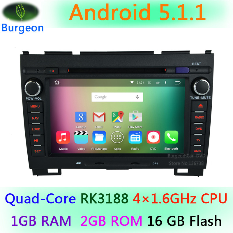 1024X600 Android 5.1.1 Quad Core 2GB ROM 16GB Flash Car DVD Player for Great Wall Hover H3 H5 Greatwall Haval Radio GPS Stereo(China (Mainland))