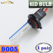 Buy 12V 35W 9005 HB3 HID Lamp XENON Bulb AC Car Headlight Single Beam 4300K 5000K 6000K 8000K 10000K 12000K 15000K 30000K for $6.99 in AliExpress store