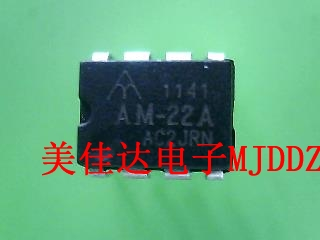 (20pcs/lot) AM-22A DIP-8