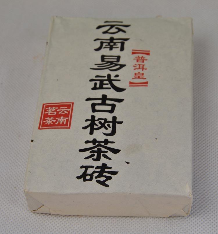 2007 Year Old Tree Puer 250g Raw Pu er Yiwu h Sheng Cha Tea A3PB47 Free