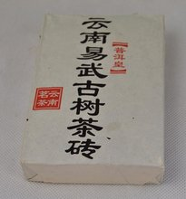 2007 Year Old Tree Puer, 250g Raw Pu'er, Yiwu Pu erh, Sheng Cha, Tea, Chinese Tea, Tea,A3PB47, Free Shipping