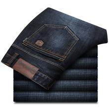 Men Jeans  Brand New 2016 Men Designer Jeans  men Famous brand Full length  Plus  6 Color  Regular Straight man Jeans  8249