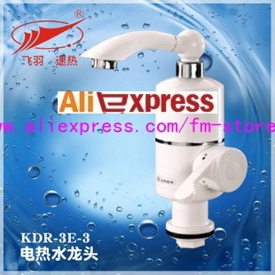 I.e. thermal type electric heating faucet sitting water washing treasure small kitchen - pengchao li's store