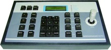 wholesale cctv keyboard controller