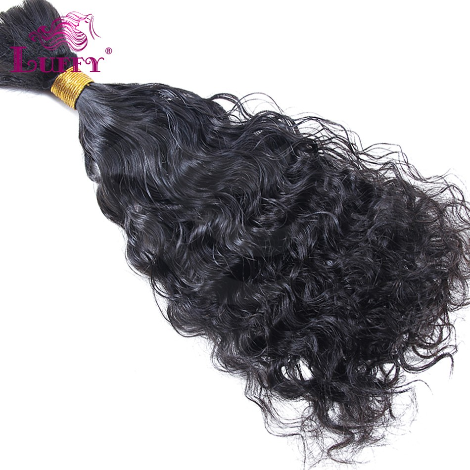 3pc/lot Unprocessed Human Hair Bulk Natural Black Virgin Brazilian Bulk Braiding Hair Extensions Curly Bulk Hair No Attachment
