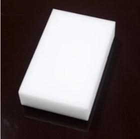 20pcs/lot 100x60x20mm Magic Sponge Eraser Melamine Cleaner Multi-functional CleaningWithout Packing Bag Free Shipping(China (Mainland))