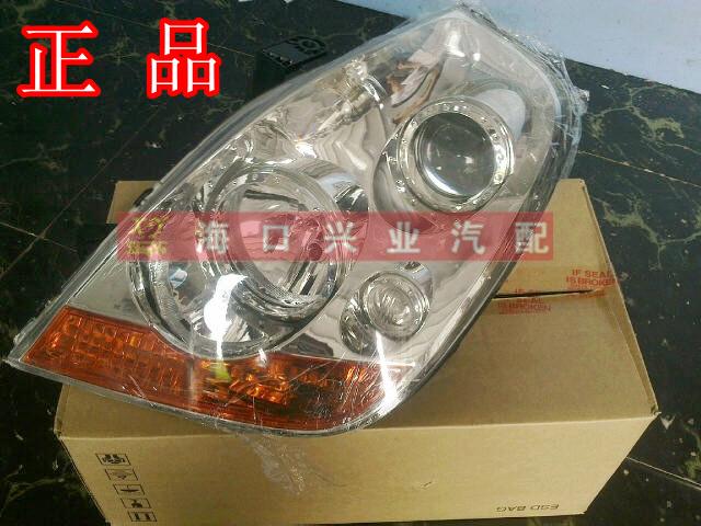 Dawn huanghai automobile headlight assembly headlamp combination lamp(China (Mainland))