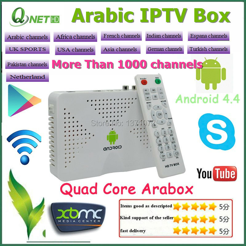 Arabic IPTV Box Free TV ,IPTV Channels , HD Support 1000 Live Channel - BOX factory store