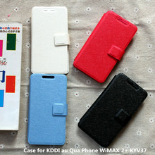 Universal cover Case for KDDI au Qua Phone WiMAX 2+ KYV37 case cover flip pu leather(China (Mainland))