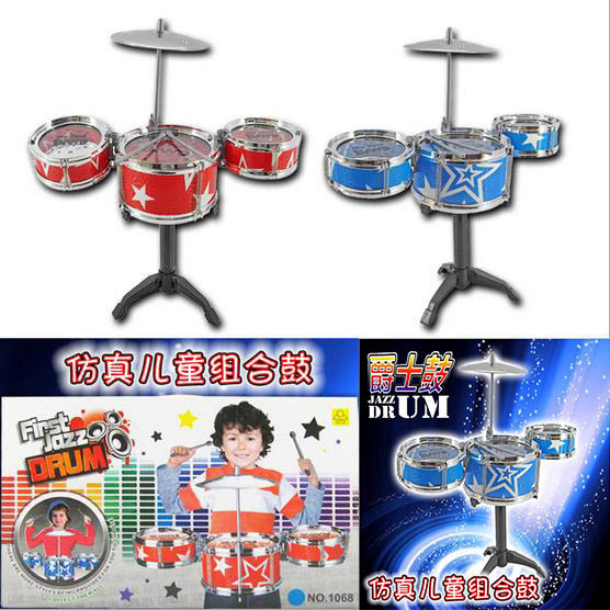 2014 New Fashion Jazz Drummer Drums Percussion Music Kit Kid drum Set Children Toys Gift - New*Star Hair store