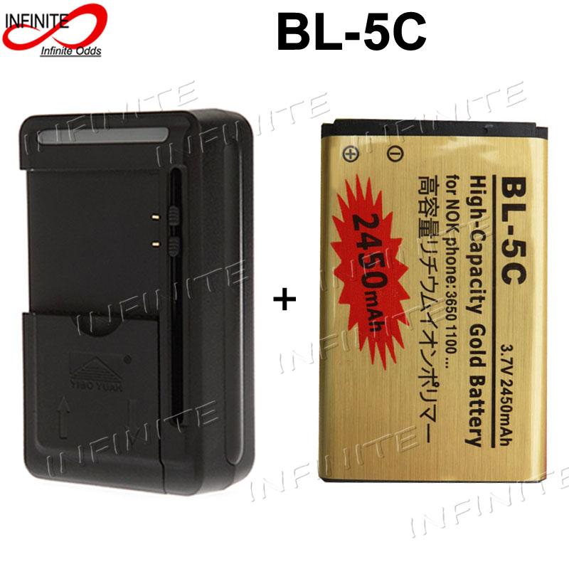 2450mAh BL-5C BL 5C Gold Battery for Nokia 1100 3650 1111 1110i 1112 1208 1600 1680 2280 C2-06 C2-00 X2-01 + Universal charger(China (Mainland))