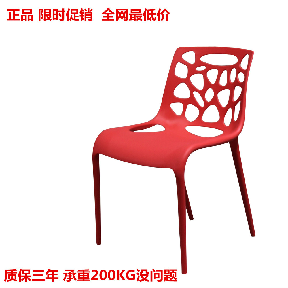 IKEA stylish simplicity of modern plastic chair coffee chair leisure chair dining chair hollow Cheap furniture creative outlet c(China (Mainland))