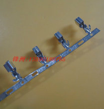 VH3.96MM terminal connectors ( Reed copper ) wire reed piece(China (Mainland))