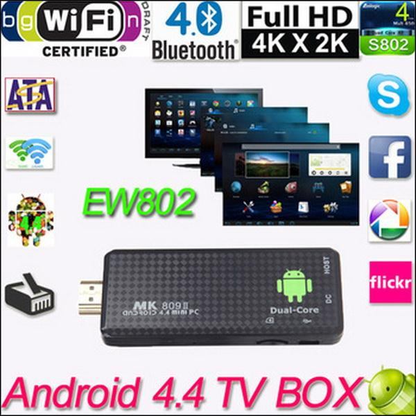 BY DHL OR EMS 50PCS High Quality Bluetooth MK809II Android 4.4 TV Stick Dongle Mini PC Dual Core RK3066 1G/8G Wifi XBMC(China (Mainland))