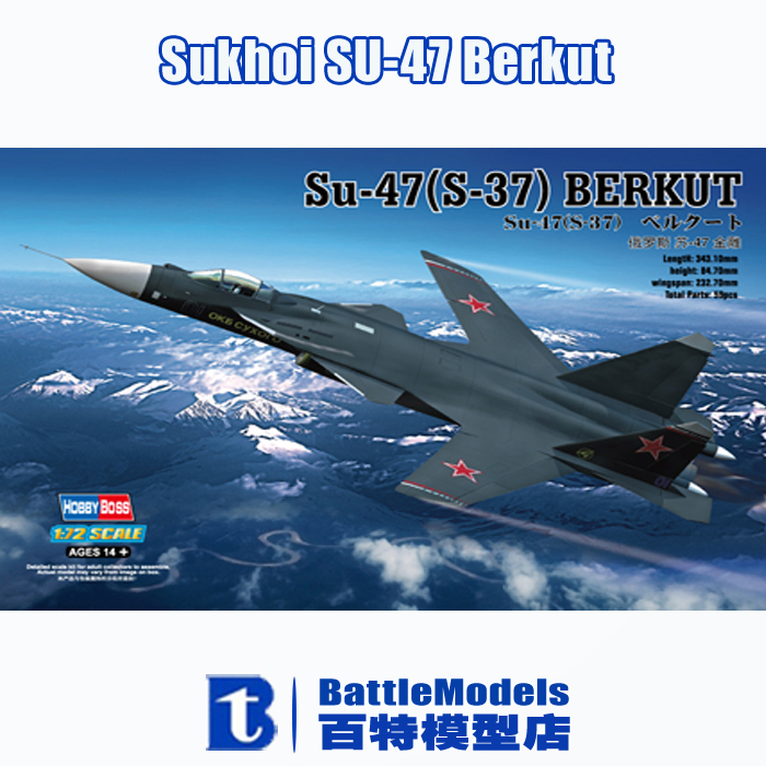 Hobby Boss MODEL 1/72 SCALE military models #80211 Sukhoi SU-47 Berkut plastic model kit(China (Mainland))