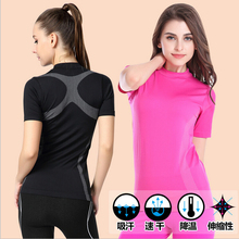 Highly elastic women's fitness sports quick dry short sleeve t shirt women sport exercise clothes t-shirt running tops