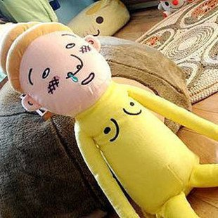 Candice guo! Creative funny plush toy stuffed toy yellow shit male excrement uncle changeable model 1pc