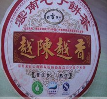 300g Ripe puerh tea Yunnan Puer Pu er tea 2010 A3PC19 Free Shipping