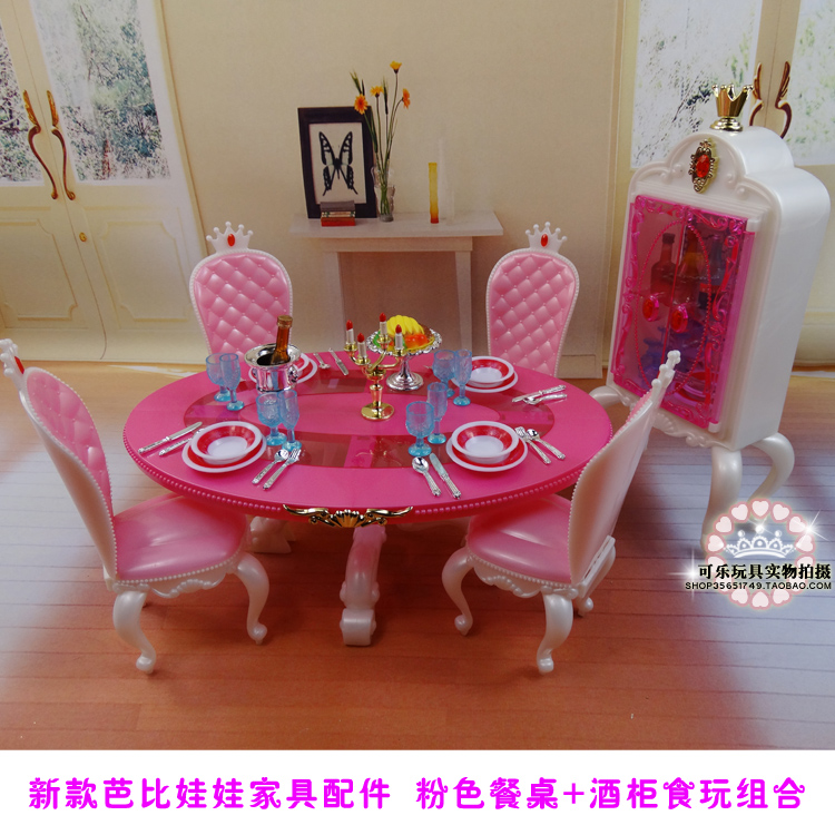 NEW Pink table chairs gradevin for barbie 1/6 doll accessories doll furniture for barbie doll girls child baby DIY toys(China (Mainland))