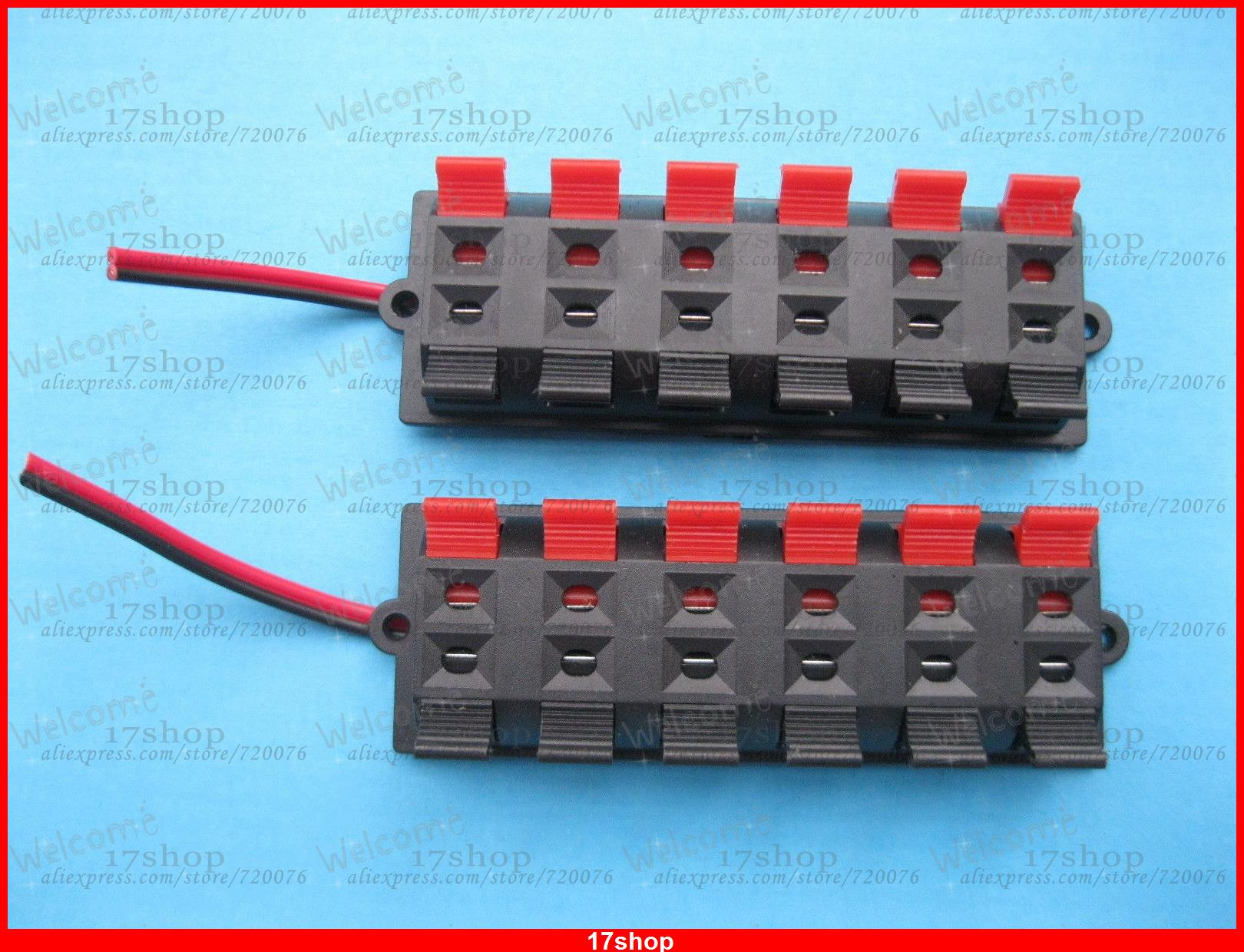 3 pcs 12 Pin Speaker Terminal Board Connector Spring Loaded With Soldered Wire(China (Mainland))