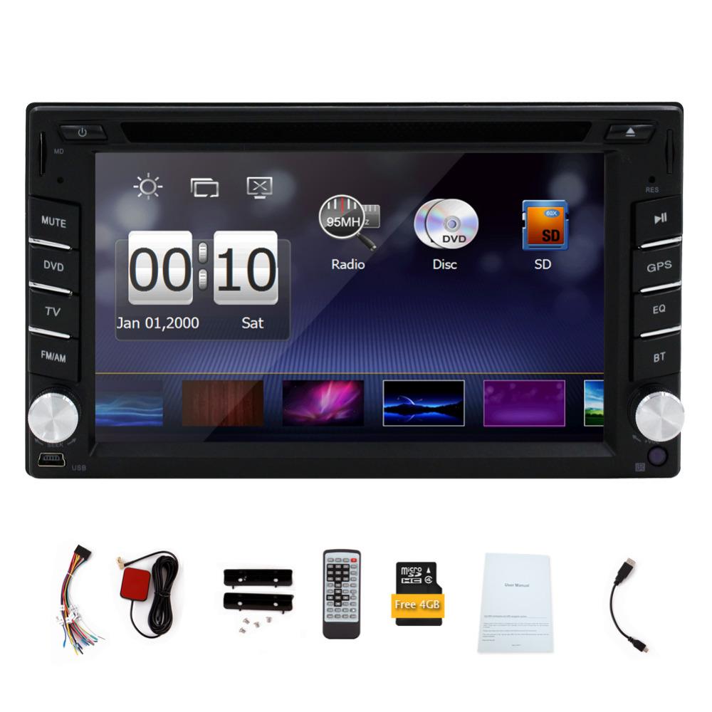 Universal double 2 din car dvd gps palyer gps navigation car stereo headunit Bluetooth tf/usb deck 2din car radio payer AM/FM(China (Mainland))