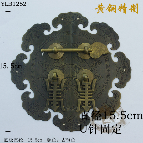 Constant air Tong YLB1252 house Seiko carved antique copper handle locks the cabinet door handles 15.5cm<br><br>Aliexpress