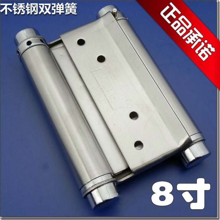 8-inch stainless steel two-way spring hinge hinge freely inside and outside the open door hinge spring hinge 1(China (Mainland))