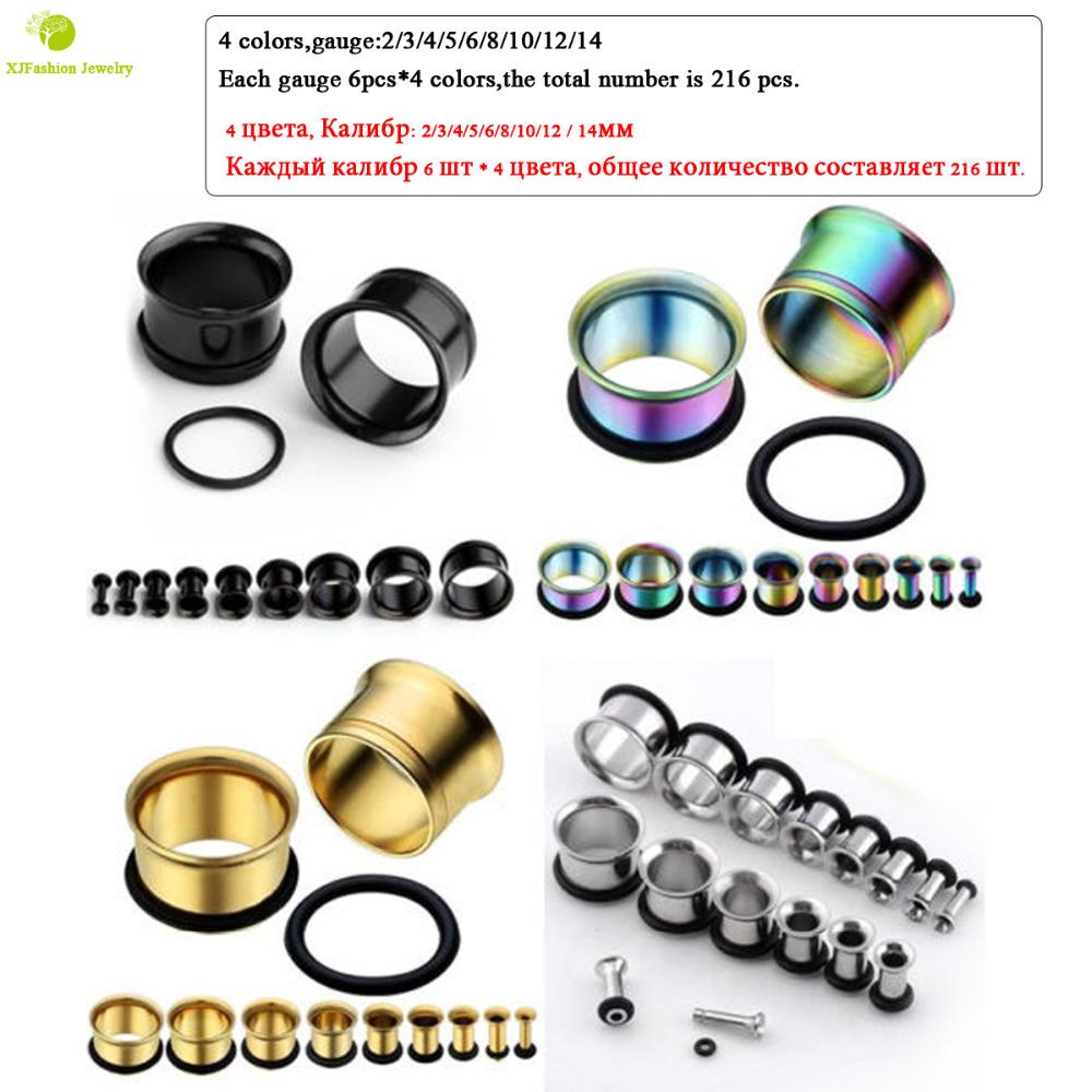 4 colors gauge 2-14mm 216pcs ear plug tunnel body piercing jewelry double flare hollow piercing ear expander plug piercing<br><br>Aliexpress