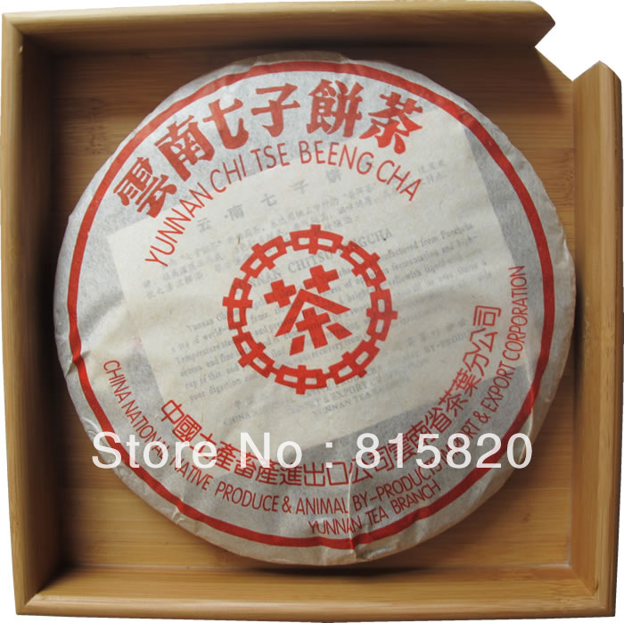 2001Year old Puerh Tea Raw Puer Spring tea old tree puer tea PE17 Free Shipping