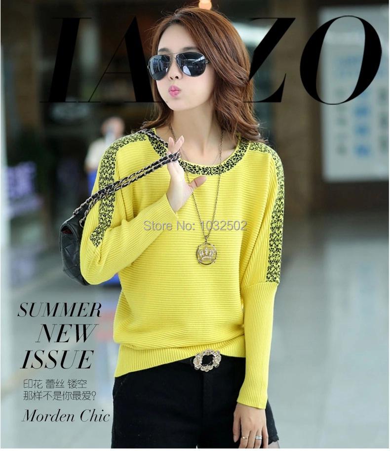 Женский пуловер Tihami SW14120302