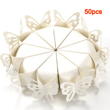 5pcs/lot 50 Pcs Butterfly Favor Gift Candy Boxes Cake Style for Wedding Party Baby Shower (white) TOOGOO(R)(China (Mainland))