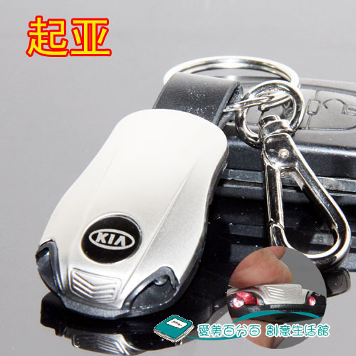 Kia belt car light emitting led lighting keychain womens male key chain<br><br>Aliexpress