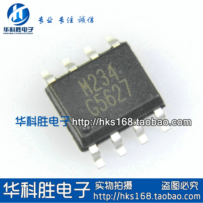 G5627 LCD power management chip SOP-8 - Leary da electronics co., LTD store