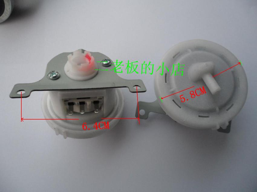 washing machine water level low
