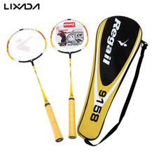 2Pcs/pair Durable Lightweight Training Badminton Racket Racquet with Carry Bag In/outdoor Sport Equipment(China (Mainland))
