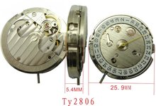 date automatic watch movement(Hong Kong)