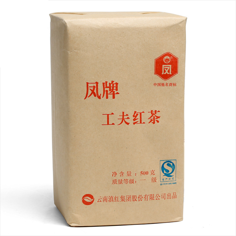 DianGong tea Chicken celebration of black tea primary chicken brand time black tea specials 500 grams(China (Mainland))