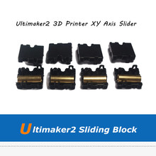 Ultimaker 2 3D Printer Parts Injection Molded XY Axis Slider UM2 Plastic Parts Sliding Parts with 4pcs Copper Sleeves(China (Mainland))