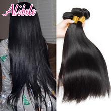 Buy Brazilian Straight Hair 4 Bundles Mink brazilian hair weave bundles Deals 1b# Brazilian virgin hair straight human hair weave for $60.00 in AliExpress store