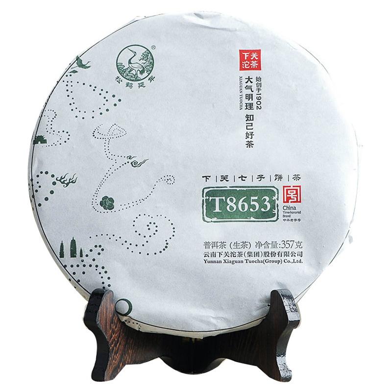 2015 XiaGuan JinBang Series T8653 Cake Shen Pu er Cha 357g puerh Premium chinese puer pu erh Cake Raw Tea Food Freeshipping<br><br>Aliexpress