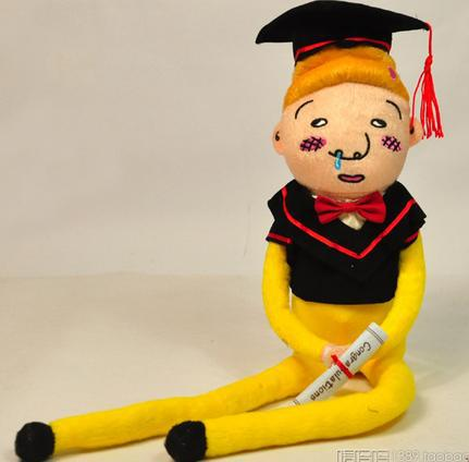 Big dr. cap Doll Plush toys Graduation Gift Yellow size 80cm(China (Mainland))