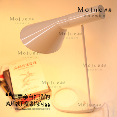 Ofhead modern table lamp table lamp work lamp aj table lamp(China (Mainland))