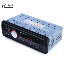 12 V Car Radio Audio Player Stereo MP3 FM Transmitter Support FM USB / SD / MMC Card Reader 1 DIN In Dash Car Electronics(China (Mainland))