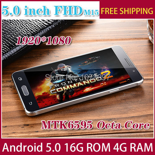 Original smart phone 5.0 Inch M15 Double card Mobile Phone MTK6595 Octa Core 16G ROM 4G RAM 1080P Intelligent mobile phone(China (Mainland))