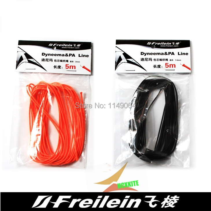 free shipping high quality spectra flying lines Dyneema 5m length Cored braided line 5pcs/lot Arrow tails quad line stunt kites(China (Mainland))