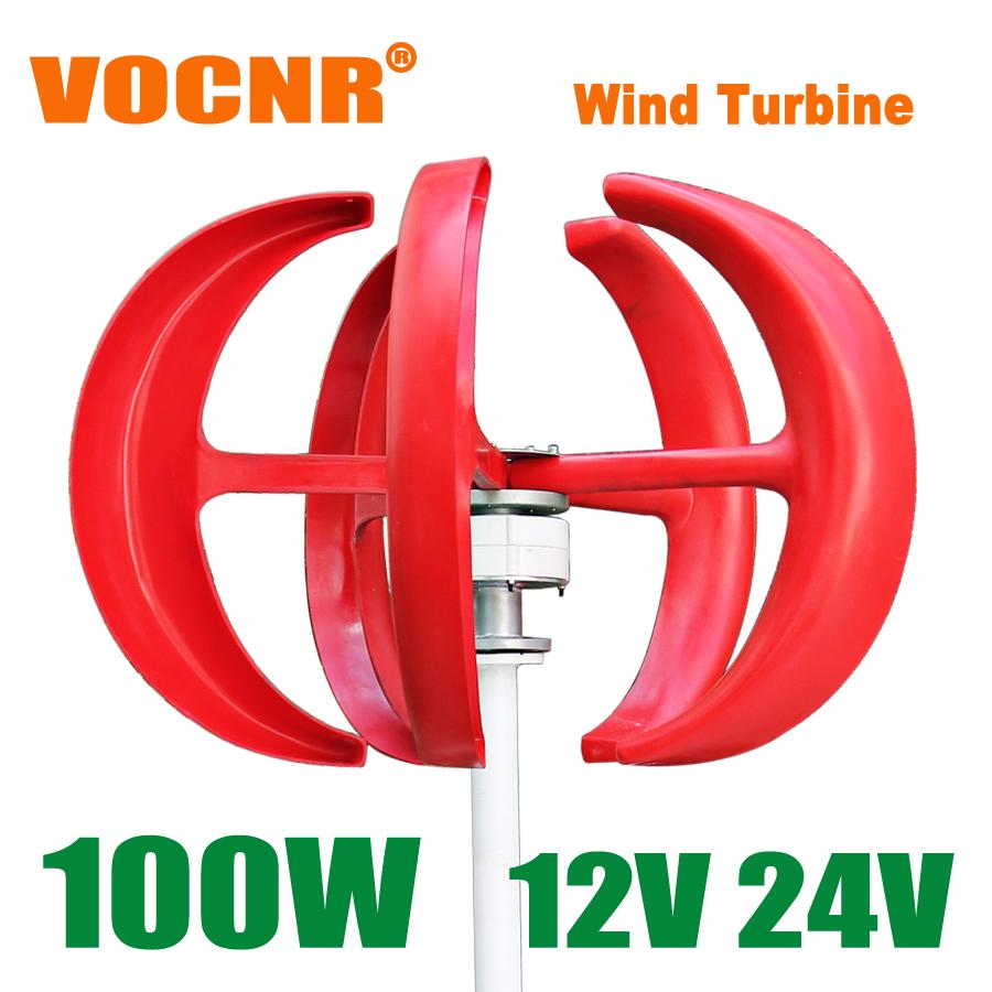 High Quality 100W 12V 24V Vertical Wind Generator, Small Wind Turbine(China (Mainland))